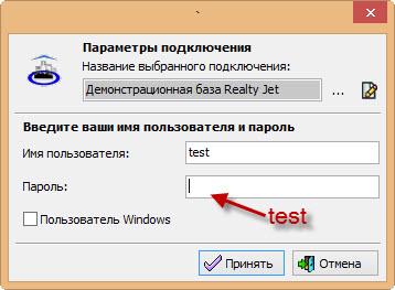 Подключение базы данные